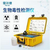 HED-DX水质毒性测定仪