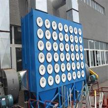 69-3筒式除尘器木业除尘率高