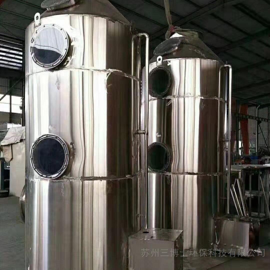 不锈钢废气处理喷淋塔