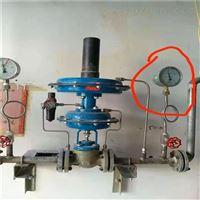 ZZYVP带指挥器自力式减压阀