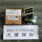 E3561-301 MK6油雾浓度探测器