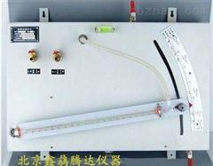 YYX-130A倾斜式微压计 斜型压力计