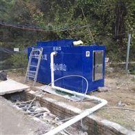5吨/天A/A/O工艺豆制品加工污水处理设备