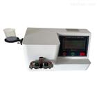 注射器滑动性测试仪