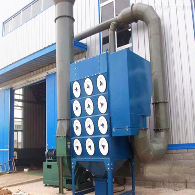钢厂高温除尘滤筒除尘器工业除尘