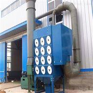 ch-330钢厂高温除尘滤筒除尘器工业除尘