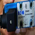 DG4V-3-2A-MU1-T7-52介绍VICKERS比例减压阀性能特点,美国进口