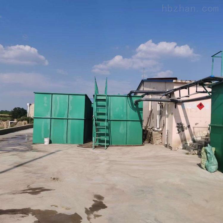 医院用小型污水处理设备