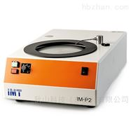 日本imt台式样品抛光机 IM-P2