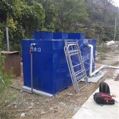 JQHB-AO-0.25小型一體化污水處理設備