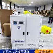 废水处理设备实验室