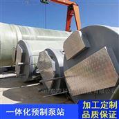 隔油一体化污水预制泵站设备