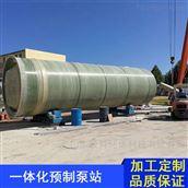 隔油污水提升泵站设备