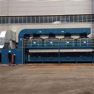 RCO-220喷漆废弃处理催化燃烧高效环保设备
