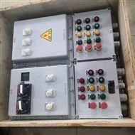 铸铝材质防爆动力配电箱