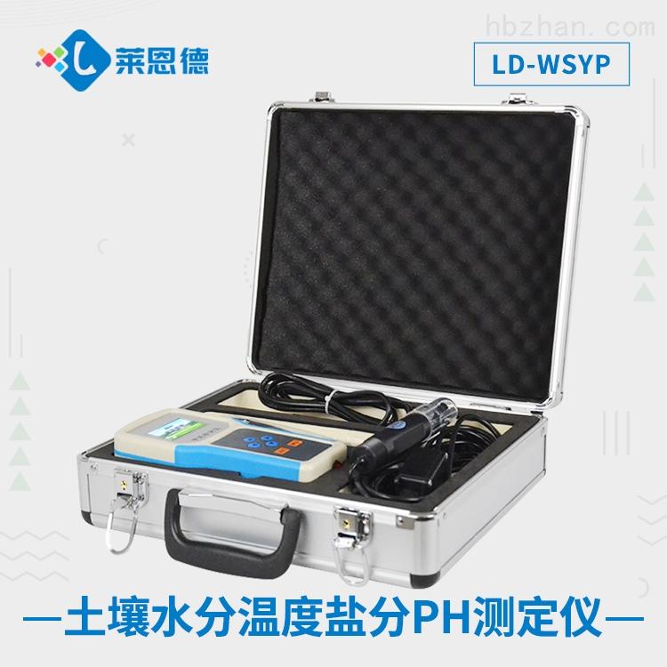 土壤水分温度盐分ph测定仪.jpg