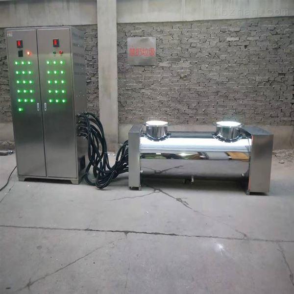 山东泳池紫外线消毒器