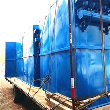96-2环振定做高质量脉冲布袋除尘器