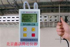 DP1000-ⅢB数字压力风速仪原理