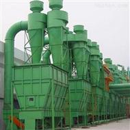 RC-50生物质锅炉除尘旋风除尘器