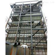 EC-140煤炭湿式除尘设备静电除尘