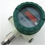 JH-1004-20mA,220V智能数显压力控制器