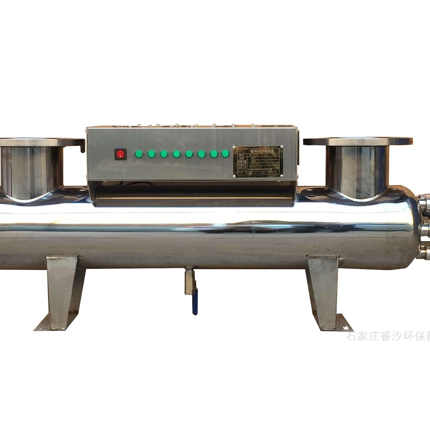 RZ-UV2-DH75FW紫外线消毒器