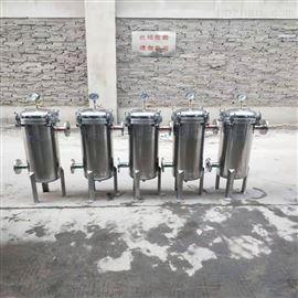 化工液体过滤袋式过滤器