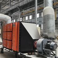 FOM-EP壓鑄機油煙廢氣凈化方案