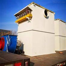 96-2240袋除尘器车间灰尘处理设备