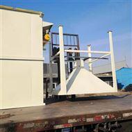 69-22021脉冲布袋工业除尘设备