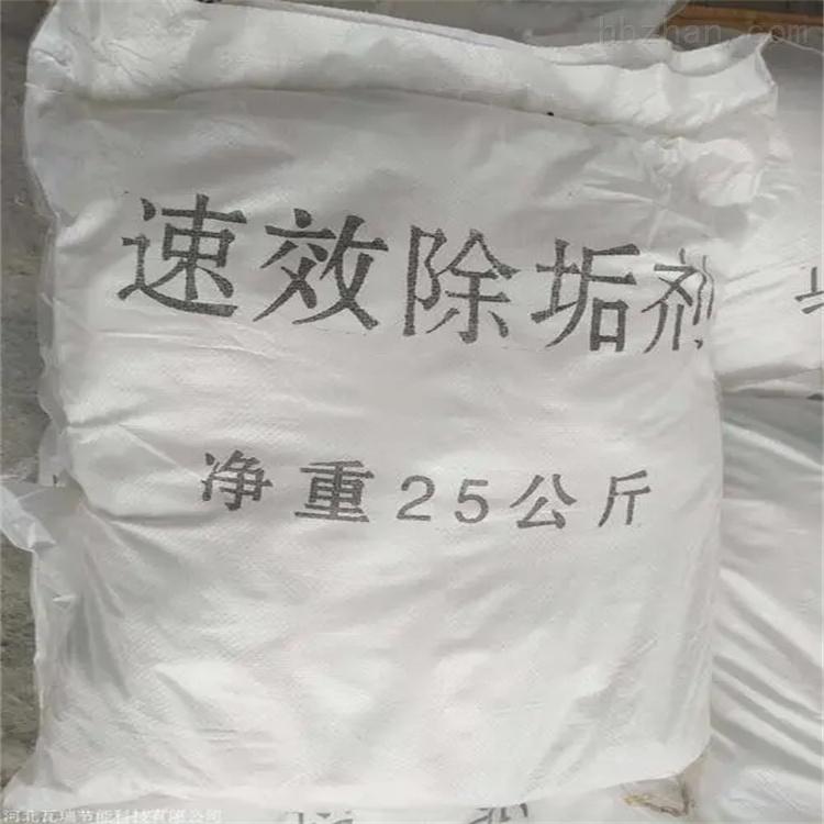 循环水锅炉清洗除垢剂技术标准