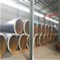玻璃钢防腐直埋式保温管