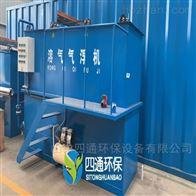 小型豆制品污水处理设备需要多少钱