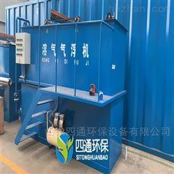 乡镇卫生院生活污水处理设备流程步骤