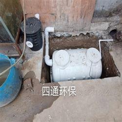 农村生活污水处理净化槽厂家