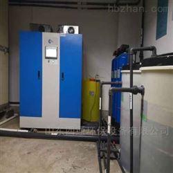 牛奶加工污水处理一体化设备
