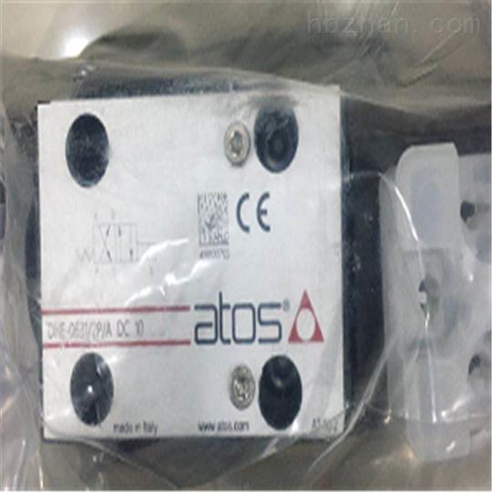 DHE-0631 2P A DC10.png