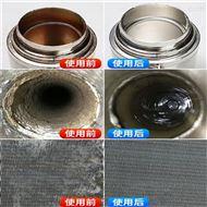 HB-100循环水锅炉清洗除垢剂价格优惠