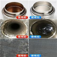 HB-100液体锅炉除垢剂用法用量