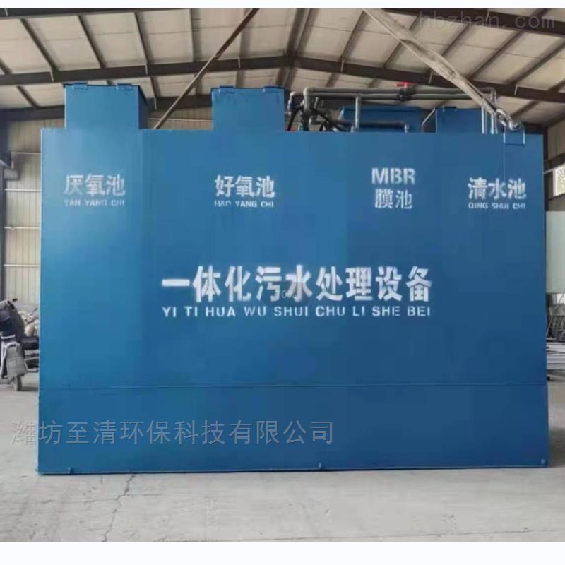 山东废水一体化污水处理设备达标排放厂家