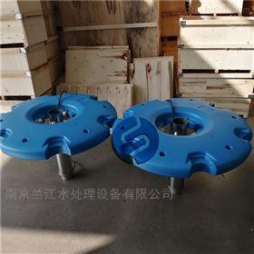 南京兰江浮筒式喷泉曝气机
