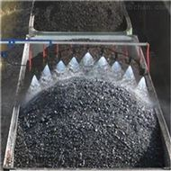HB-106A浩北铁路煤炭运输抑尘剂绿色环保材料