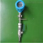 插入式熱式氣體質量流量計