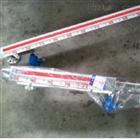 江苏捆绑式干簧管磁翻板液位计