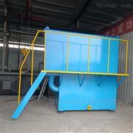 ZTXGCD-001斜管沉淀池特点及适用范围