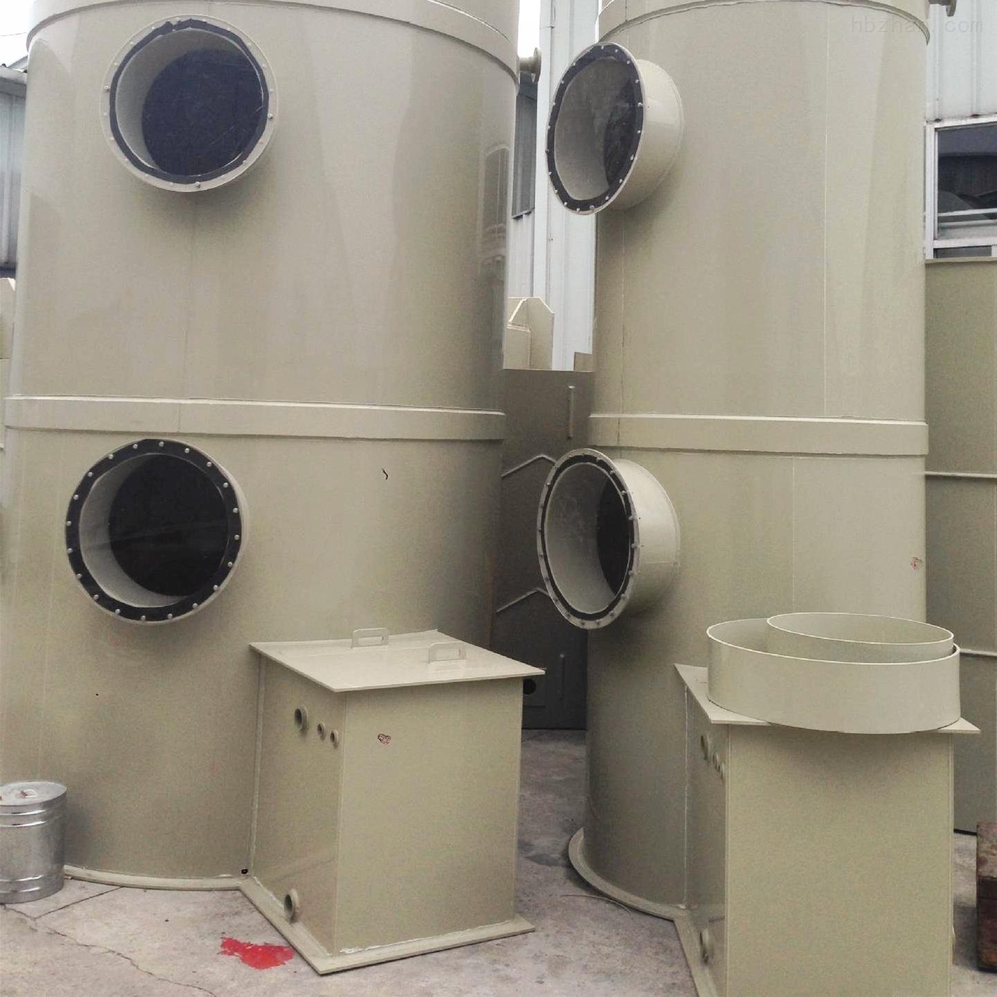 水喷淋净化塔环保设备
