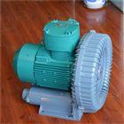 FB-7.5化工厂配套防爆漩涡高压鼓风机