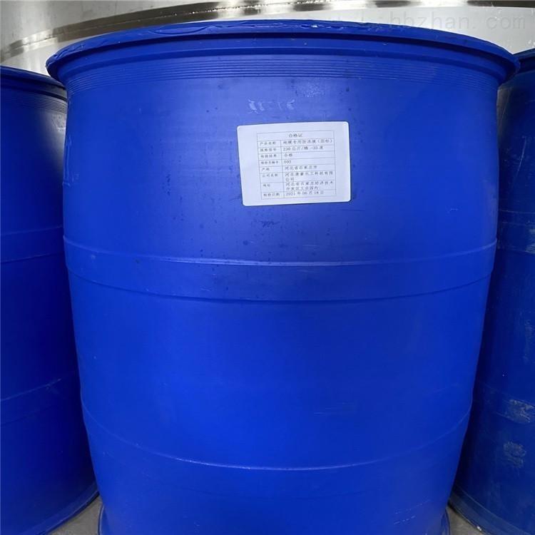 锅炉循环水臭味剂用法