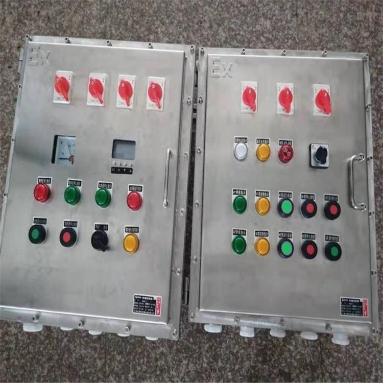 BXX51系列防爆配电箱动力检修箱